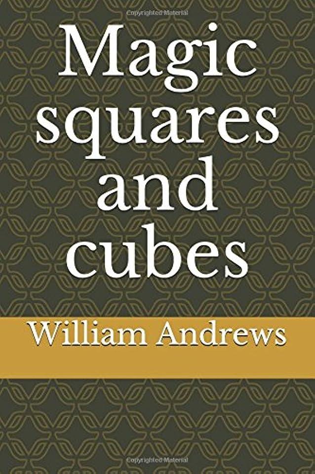 比べる地雷原ピボットMagic squares and cubes