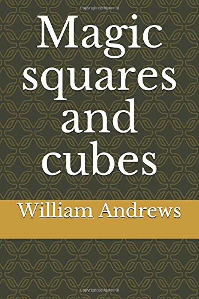 なだめる写真のエコーMagic squares and cubes