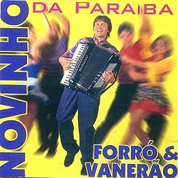 Forró & Vanerão