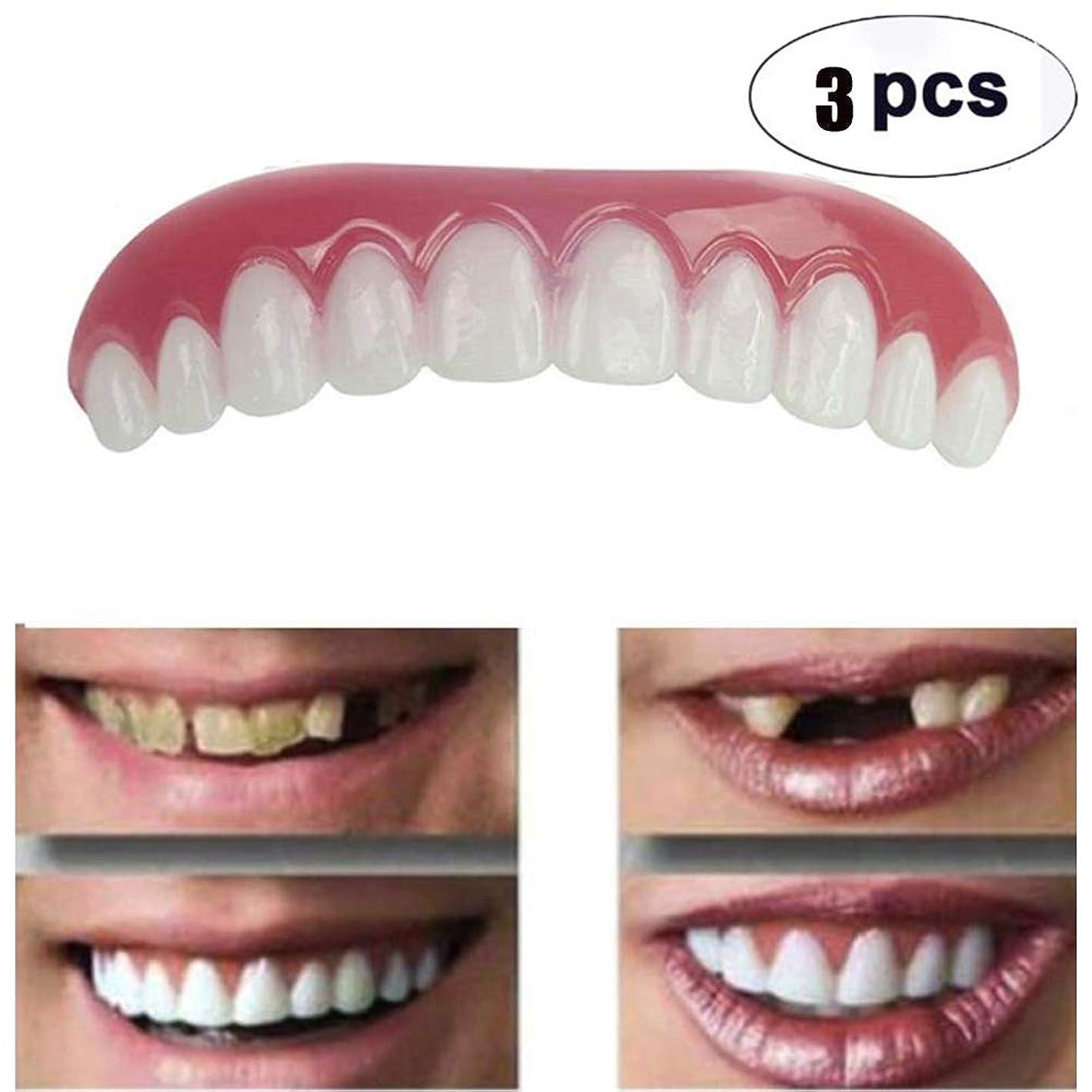 低下スリンクヒント3枚の歯科用ベニヤフィットフィット歯トップ化粧ベニヤワンサイズすべての義歯接着剤歯偽歯笑顔