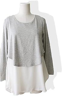 hanano 授乳服 産前 産後 妊婦用 レイヤード 重ね着風 マタニティ トップス 授乳口付 フリーサイズ