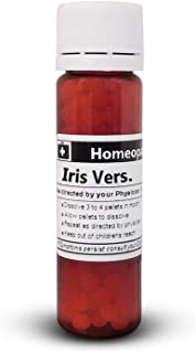 IRIS VERSICOLOR 200C Homeopathic Remedy in 10 Gram