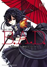 B.A.D.(2) (角川コミックス・エース)