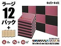 スーパーダッシュ12ピース黒と紫50 x 50 x 5 cm音響防音フラットベベルフォームスタジオトリートメントウォールパネルタイルSD1039