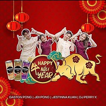 Happy New 牛 Year
