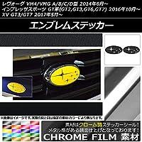 AP エンブレムステッカー クローム調 フロント・リアセット スバル レヴォーグ/インプレッサスポーツ/XV VM系/GT系 2014年06年~ レッド AP-CRM1523-RD 入数:1セット(2枚)