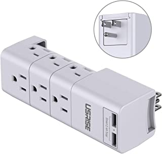 Outlet Splitter, USRISE Multi Plug Outlet with 9-Outlet Extender Adapter and 2 USB Charging Ports, Extra UK, China/Australia, European plug adapters, White