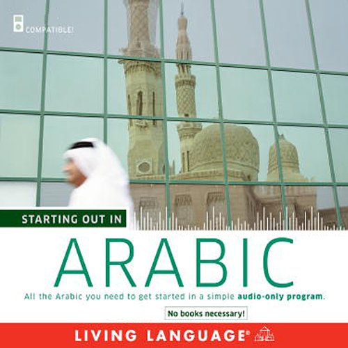 Starting Out in Arabic audiobook cover art