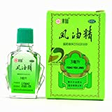 DFJZ.SM Shui Xian Feng You Jing 3mlx4bottle, Medicated Oil Relief of Mosquitoes Bites Summer Travelling After Application, Refreshing, Refreshing and Relieving Heat.