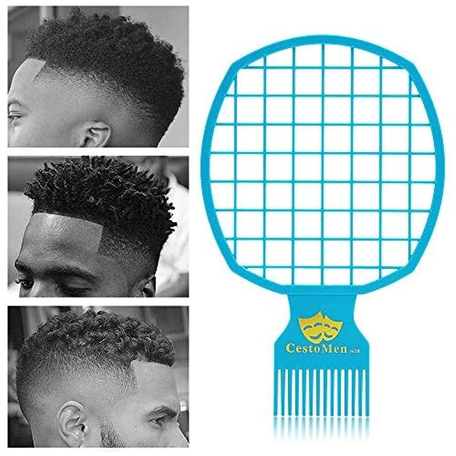 執着万歳ファブリックMagic Afro & Twist Comb - Weave Hair & Dreadlocks - For Barber and Personal Use - Easy to Clean (Blue) [並行輸入品]