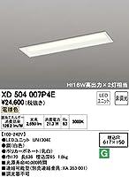 オーデリック LEDユニット型ベースライト 《レッド・ラインシリーズ》 埋込型 20形 下面開放型(幅150) 3200lm 電球色タイプ XD504007P4E