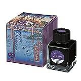 ナカバヤシ TACCIA 万年筆用インク 水性染料 浮世絵インク 歌川広重 中紫 TFPI-WD42-11