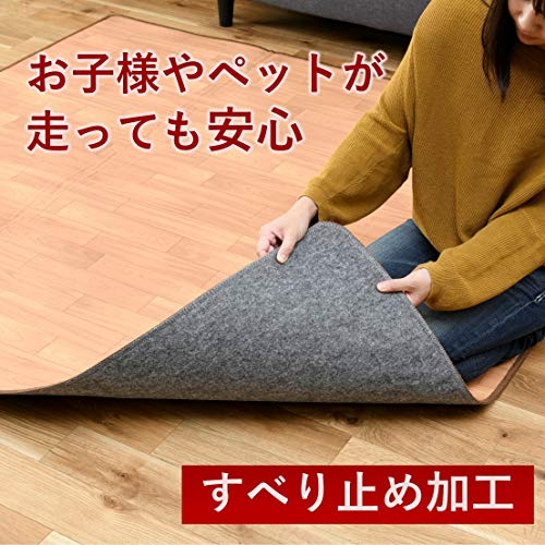 [山善]フローリング調ホットカーペット(2畳タイプ)YZC-202FL[メーカー保証1年]