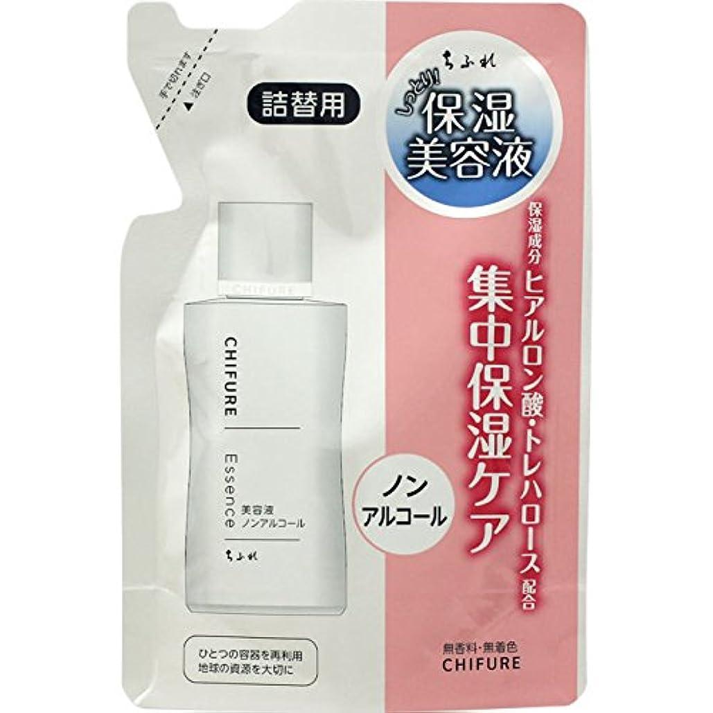 狼変更扱うちふれ化粧品 ちふれ 美容液 ノンアルコールタイプ 詰替用 45ML
