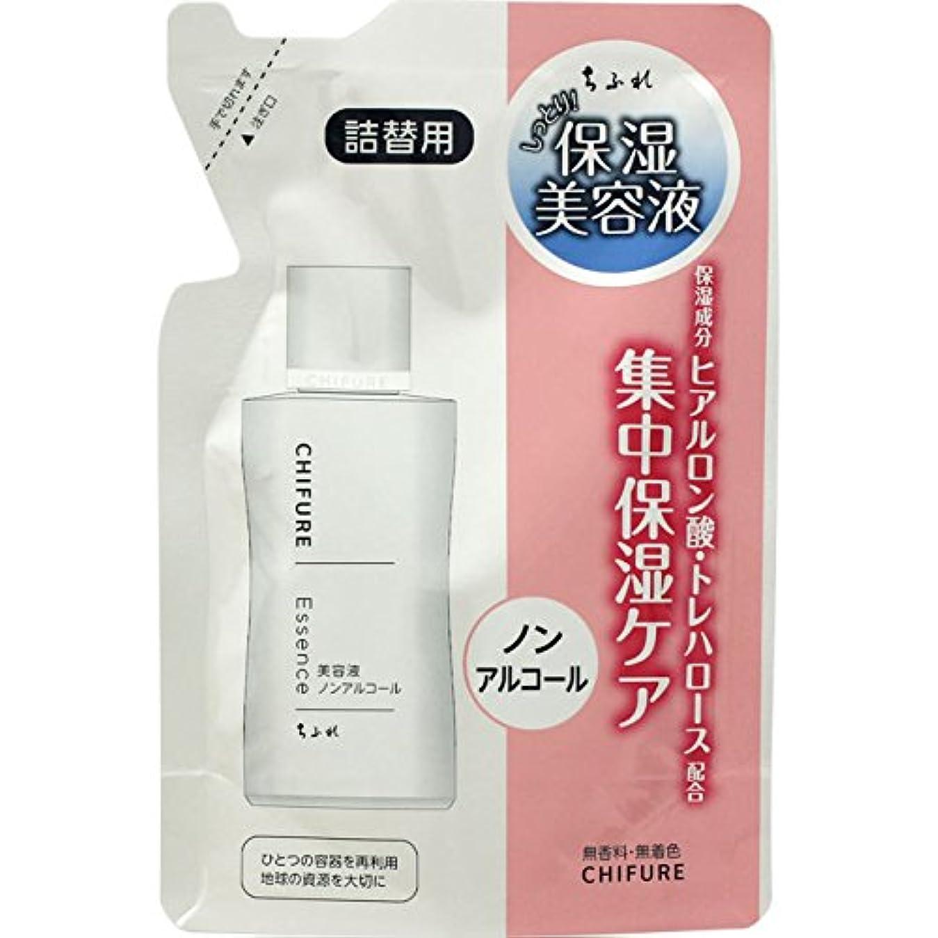 蚊リングモンクちふれ化粧品 ちふれ 美容液 ノンアルコールタイプ 詰替用 45ML