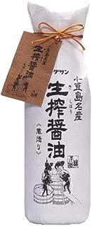 タケサン 生搾醤油 360ml×20本