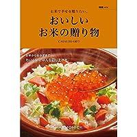 ハーモニック グルメカタログ おいしいお米の贈り物 瑞穂 みずほ 包装紙:ハッピーバード