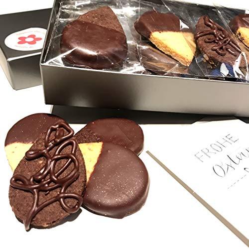 Eat to Fit Keks Me UP! Box mit 16 Schoko Kekse ohne Zucker - Tea Time Collection - Zuckerfreie Kekse Vanille und Kakao mit Diabetiker Schokoladen