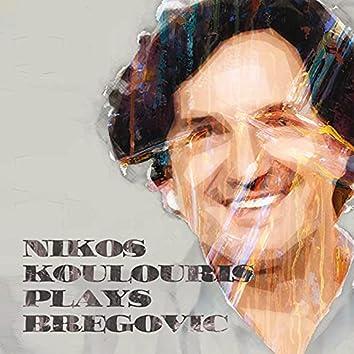 Nikos Koulouris Plays Bregovic