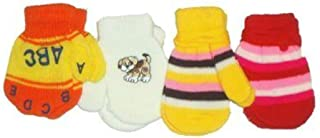 Baby Boys Four Pairs of Magic Stress Gloves for Infants Ages 0-3 Years Gloves & Mittens