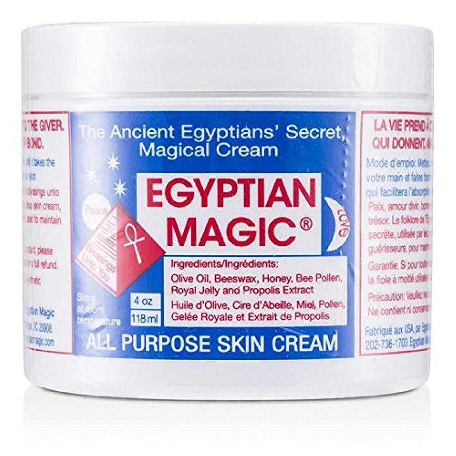 指令推測お手伝いさんエジプシャンマジック エジプシャン マジック スキンクリーム 118ml/4oz並行輸入品