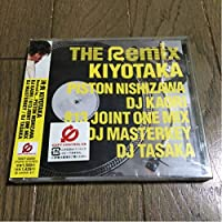 THE Remix 清貴