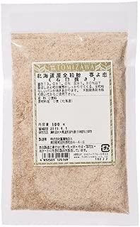 北海道産全粒粉 春よ恋 / 100g TOMIZ/cuoca(富澤商店)