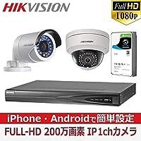 [HIKVISION][IP-2M] 防犯カメラ 監視カメラ 屋外 屋内 200万画素 6ch 4POE 2メガ 1TB IRバレットカメラ QHD IP DS-2CD1121-I DS-2CD1021-I DS-7608NI-K2/8P