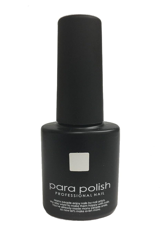 サンダー満員全能パラジェル para polish(パラポリッシュ) カラージェル V1 ホワイト 7g