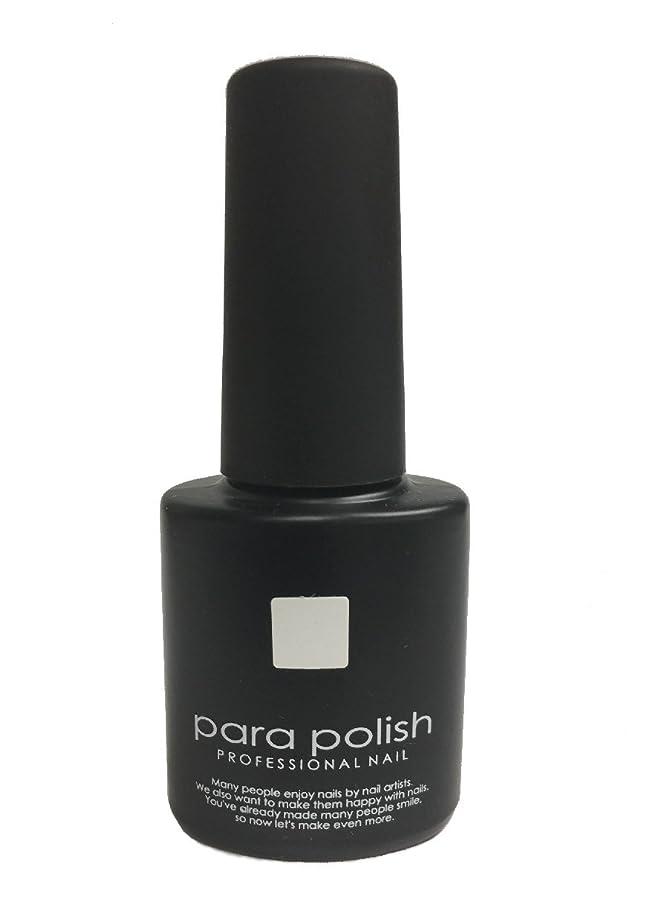 トラクターフルーティー触覚パラジェル para polish(パラポリッシュ) カラージェル V1 ホワイト 7g
