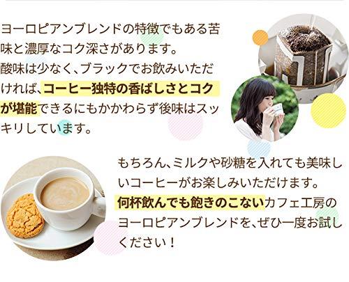 セイコー珈琲『ドリップコーヒーヨーロピアンブレンド』