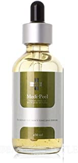 Medi-peel DNA Placenta Cell Serum 50ml - Collagen Elastin Protein Skin Care