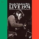 Honda Takehiro Trio LIVE 1974 [Analog]
