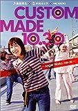 CUSTOM MADE 10.30 ~Angel Works(見習い編)~[DVD]