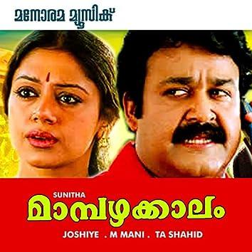 Mambazhakkalam (Original Motion Picture Soundtrack)