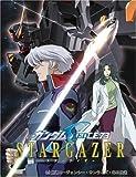 機動戦士ガンダムSEED C.E.73-STARGAZER-[BCBA-2719][DVD]
