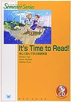 楽しく読んで学ぶ基礎英語 (Semester Series)