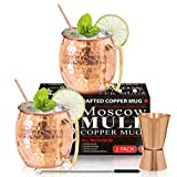 Moscow Mule Copper Mugs - Set of 2 - 100% HANDCRAFTED - Food Safe Pure Solid Copper Mugs - 16 oz...