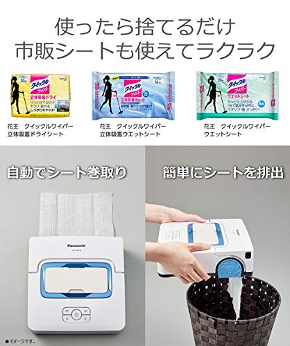 Panasonic(パナソニック)『床拭きロボット掃除機ローラン(MC-RM10)』
