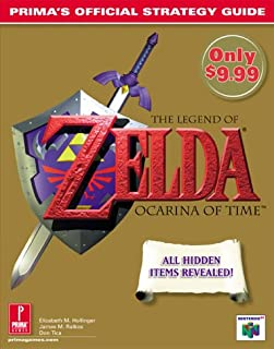 ocarina of time game guide
