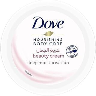 Dove Body Care Beauty Cream, 75 ML
