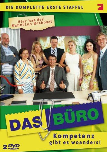 Das Büro - Staffel 1 (2-DVD-Box)