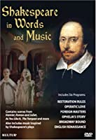 Shakespeare in Words & Music [DVD] [Import]