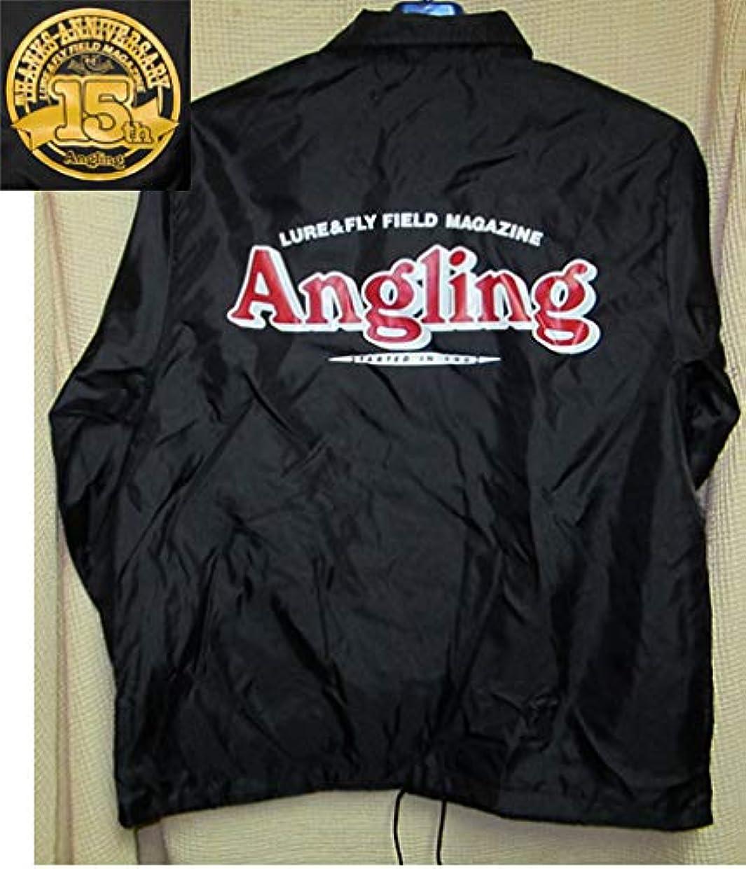 貢献想定するバーチャル激90年代USA製アングリング15周年記念限定コーチジャケット新品Anglingナイロンジャケット ウインドブレーカー フライ釣りルアー専門誌