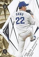 BBM 2019 GENESIS 092 大野雄大 中日ドラゴンズ (レギュラーカード) ベースボールカードプレミアム ジェネシス