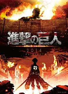 Attack on Titan 2014 Calendar