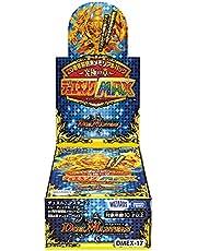 デュエル・マスターズTCG DMEX-17 20周年超感謝メモリアルパック 究極の章 デュエキングMAX BOX