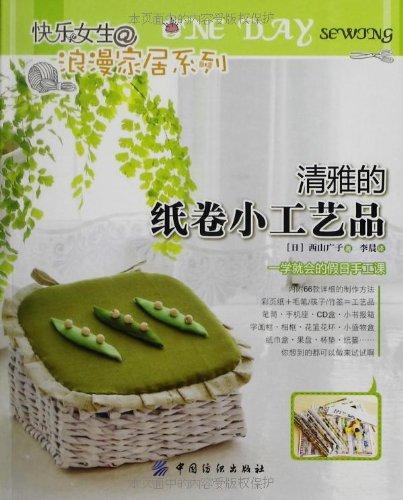 Papier flechten (Chinesisch)