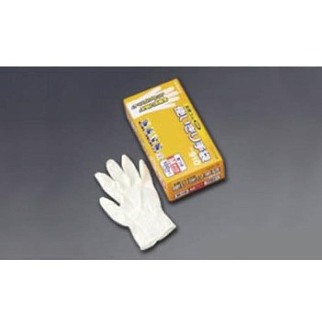 テンポ適切な幻影(まとめ買い)エステー 天然ゴム使い切り手袋 No.910 M 【×3セット】