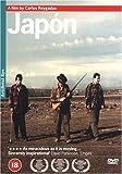 Japón [USA] [DVD]